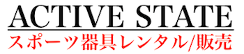 ACTIVE STATE スポーツ計測